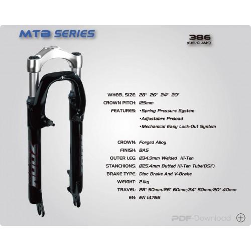 Πιρούνι BMX Freestyle με λαιμό A-HEAD με Ανάρτηση
