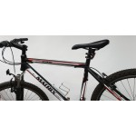 Ποδήλατου βουνού Matrix Zenith Man 26''