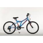 Πόδήλατο παιδικό Orient Dart 20''