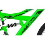 Ποδήλατο παιδικό Orient S-300 suspension 24'