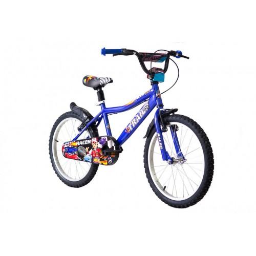Ποδήλατο παιδικό Alpina Racer 20''