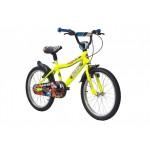 Ποδήλατο παιδικό Trail Racer VB 20 Κίτρινο