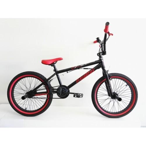 Ποδήλατο Bmx Bullet Bora 20'' Freestyle