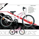 Ποδήλατο παιδικό Matrix Star 20'' Girl