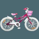 Ποδήλατο παιδικό Orient Beauty 16'' Girl