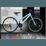 Ποδήλατο ATB Matrix Spring 26''