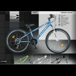 Ποδήλατο MATRIX TOP GUN 27.5″ κιτρινο