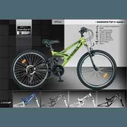 Ποδήλατο παιδικό Matrix Mandarin 24''