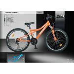 Ποδήλατο παιδικό IDEAL STROBE 24'' 2019