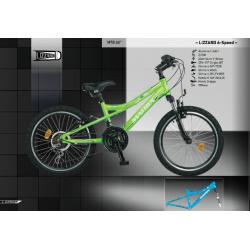 Ποδήλατο παιδικό Matrix Lizzard 20''