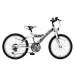 Ποδήλατο παιδικό Probike Wolf 20''