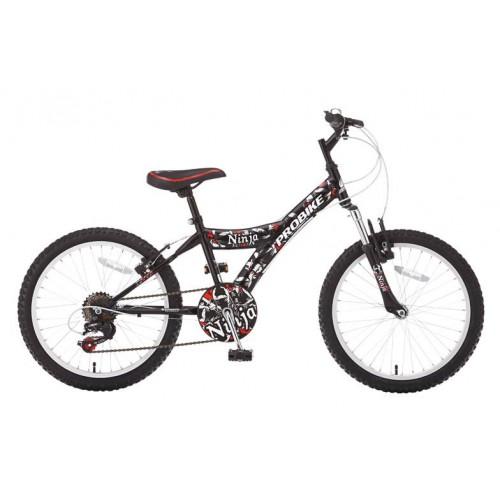 Ποδήλατο παιδικό Probike Ninja 20''